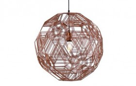 Anon Pairot, Anon Pairot Design Studio, Thai design, Zatellite Lamp