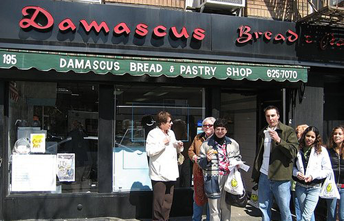 damascus bakery on atlantic ave brooklyn