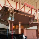 Frank Lloyd Wright Buffalo Filling Station
