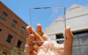 Solar Concentrator, solar energy, green building technology