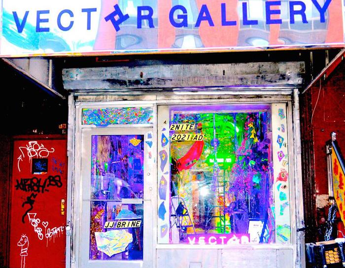 Vector Gallery