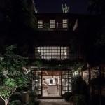 West Village Townhouse - Garden terrace night