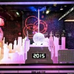 Bloomingdale's holiday windows, Google Maps