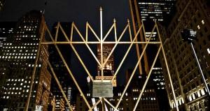 Menorah Grand Army Plaza Manhattan
