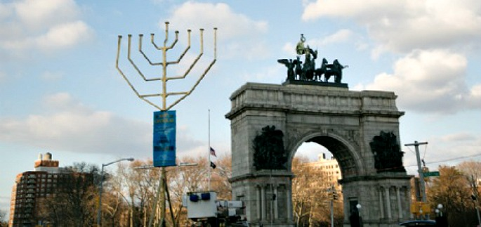 Menorah Grand Army Plaza