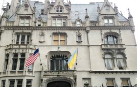 Fletcher-Sinclair Mansion, 2 East 79th Street, Ukrainian Institute of America