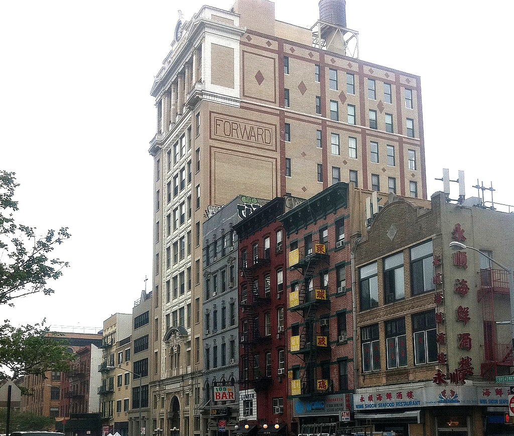 East Broadway, Chinatown, Jewish Daily Forward Building