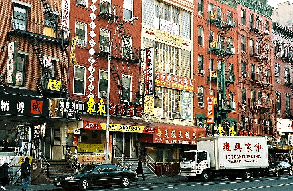 East Broadway, Chinatown