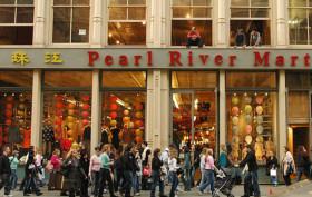 pearl river mart