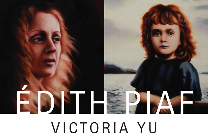 Dejavu Victoria Yu-1