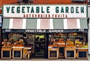 VEGETABLE GARDEN, NYC signage
