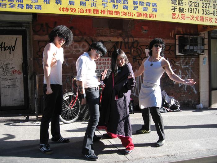 Cao-Fei-MSG