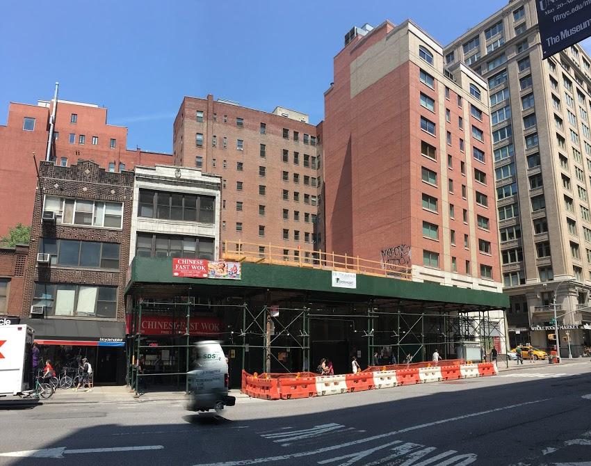 232 Seventh Avenue - C3D (1)