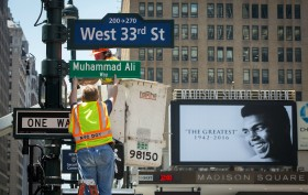 Muhammad Ali Way, Muhammad Ali memorial, 34th Street, Madison Square Garden, NYC honorary street names