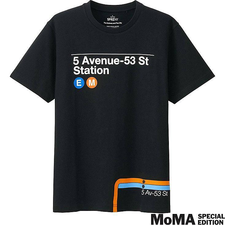 Nyc Subway Map Shirt