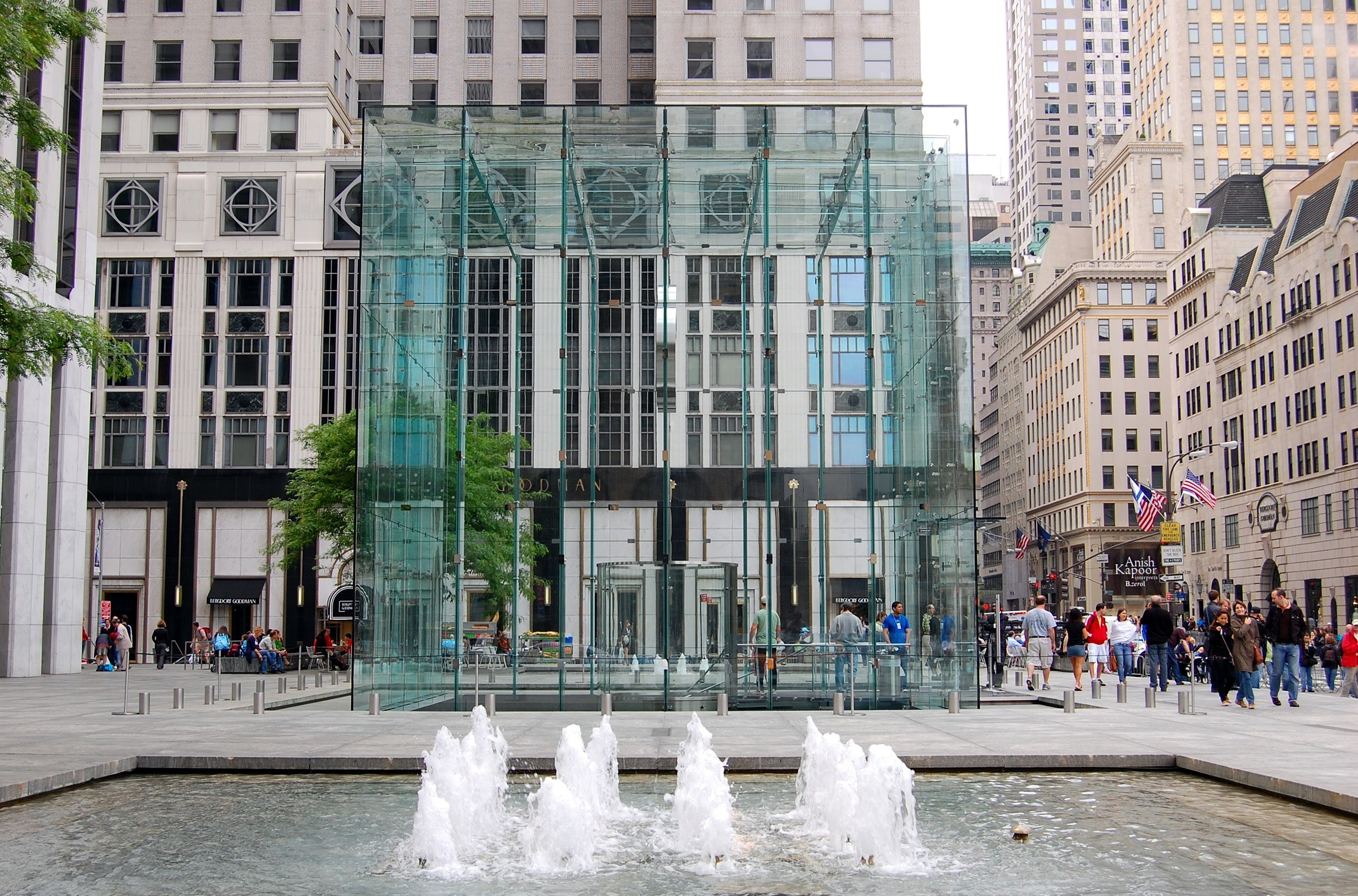 Apple Store\'s iconic Fifth Avenue glass cube will be temporarily ...