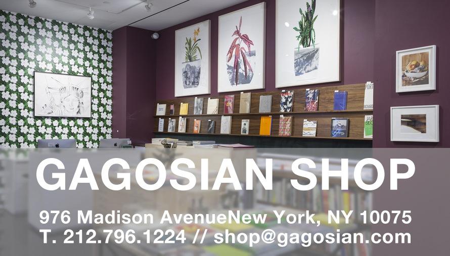 gagosian-shop