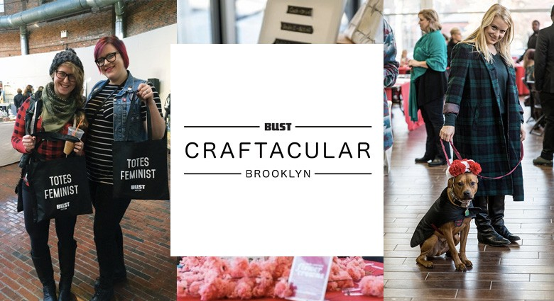 bust craftacular holiday market