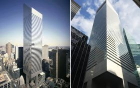 citicorp building 601 Lexington Ave