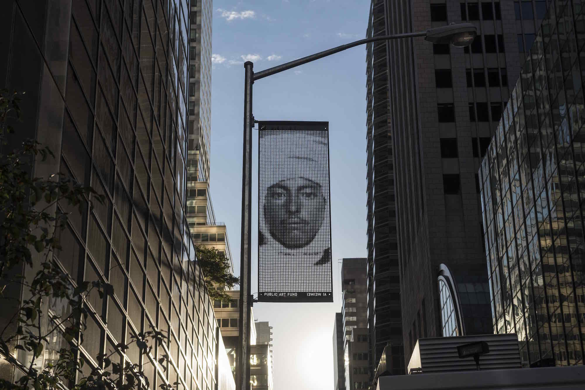 Portrait Banners From Ai Weiwei S Fences Project Available For Sale To Benefit Refugee Charities 6sqft