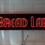 440 Amsterdam Avenue, Orwasher's NYC, Orwasher's Bakery, Orwasher's Upper West Side