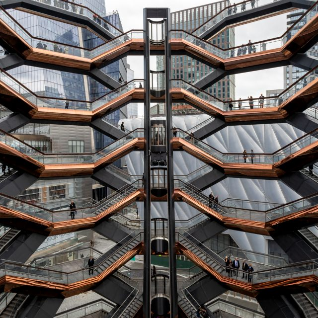 You can rename Hudson Yards' climbable 'Vessel'