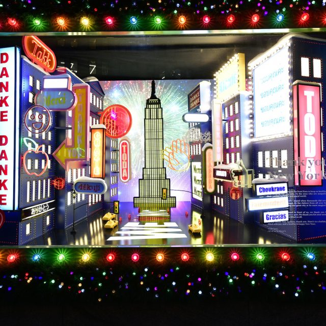 Macy's 2020 holiday windows honor NYC frontline workers