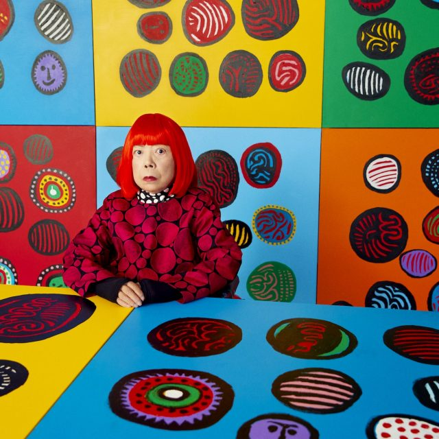 Another Yayoi Kusama exhibition will be on view in NYC this summer