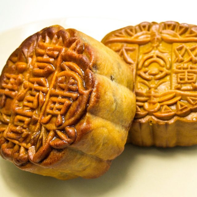 11 places to find Mooncakes in New York City
